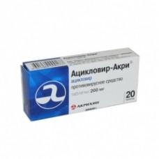 Ацикловир-Акрихин табл. 200 мг №20, Акрихин ХФК ОАО
