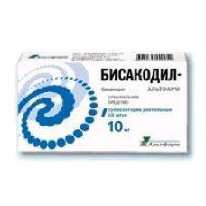 Бисакодил-Альтфарм супп. рект. 10 мг №10, Альтфарм ООО
