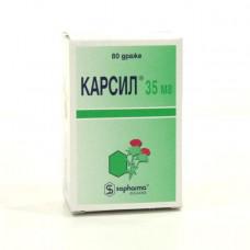 Карсил др. 35 мг №80, Фармахим Холдинг ЕАО, Софарма АО
