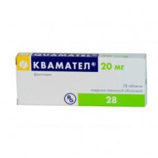 Квамател табл. п/о пленочной 20 мг №28, Гедеон Рихтер А.О.