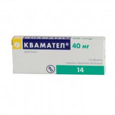 Квамател табл. п/о пленочной 40 мг №14, Гедеон Рихтер А.О.
