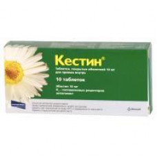 Кестин табл. п/о 10 мг №10, Никомед Дания А/С [Дания], произведено Индастриас Фармасьютикас Алмирал Продесфарма С.Л.