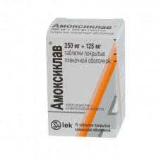 Амоксиклав табл. п/о пленочной 250 мг+125 мг №15, Лек д.д. / Сандоз Фармасьютикалс д.д.