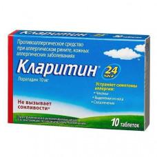 Кларитин табл. 10 мг №10, Байер Биттерфельд ГмбХ / Шеринг-Плау Лабо Н.В.