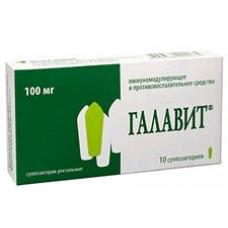 Галавит супп. рект. 100 мг №10, Альтфарм ООО/Медикор ЦСМ ЗАО