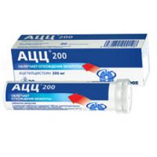 АЦЦ 200 табл. шип. 200 мг №20, Сандоз д.д.