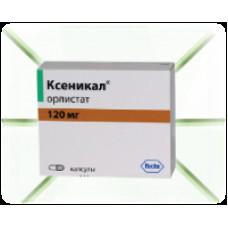 Ксеникал капс. 120 мг №42, Ф.Хоффманн-Ля Рош Лтд
