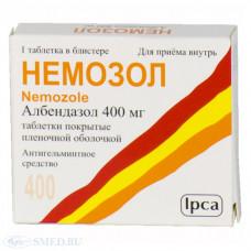 Немозол табл. п/о пленочной 400 мг №1, Ипка Лабораториз Лимитед