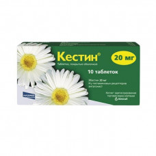 Кестин табл. п/о пленочной 20 мг №10, Алмирал С.А., произведено Индустриас Фармасеутикас Альмиралль С.А.