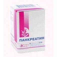 Панкреатин табл. п/о кишечнораств. 30 ЕД №60, Фармпроект ЗАО