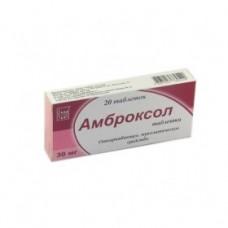 Амброксол табл. 30 мг №20, Озон ООО