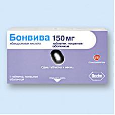 Бонвива табл. п/о 150 мг №1, Радуга Продакшн ЗАО, произведено Ф.Хоффманн-Ля Рош Лтд