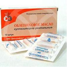 Облепиховое масло супп. рект. 500 мг №10, Дальхимфарм ОАО