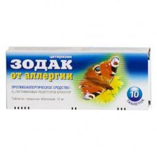 Зодак табл. п/о пленочной 10 мг №10, Зентива а.с.