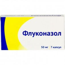 Флуконазол капс. 50 мг №7, Озон ООО/Озон Фарм ООО