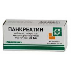Панкреатин табл. п/о кишечнораств. 25 ЕД №60 банки, Биосинтез ОАО