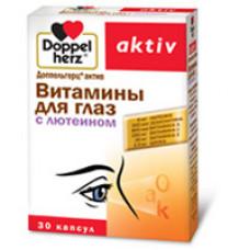 Доппельгерц актив Витамины для глаз капс. 800 мг №30 с лютеином, Квайссер Фарма ГмбХ и Ко