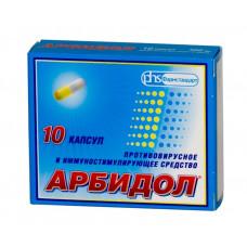 Арбидол капс. 100 мг №10, Фармстандарт-Лексредства ОАО
