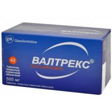 Валтрекс табл. п/о пленочной 500 мг №42, ГлаксоСмитКляйн Фармасьютикалз С.А.