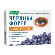 Черника-форте с лютеином табл. 250 мг №50, Эвалар ЗАО