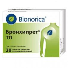 Бронхипрет ТП табл. п/о №20, Бионорика АГ
