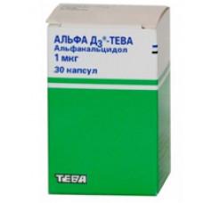 Альфа Д3-Тева капс. 1 мкг №30, Тева Фармацевтические Предприятия Лтд