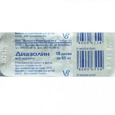 Диазолин др. 100 мг №10, Валента Фармацевтика ОАО