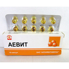 Аевит капс. 200 мг №10, Алтайвитамины ЗАО