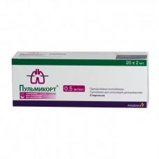 Пульмикорт сусп. д/ингал. дозир. 0.5 мг/мл 2 мл №20, АстраЗенека АБ