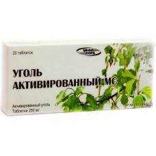 Уголь активированный МС табл. 250 мг №20, Медисорб ЗАО