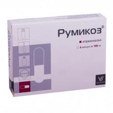 Румикоз капс. 100 мг №6, Валента Фармацевтика ОАО