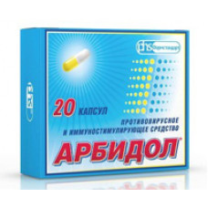 Арбидол капс. 100 мг №20, Фармстандарт-Лексредства ОАО