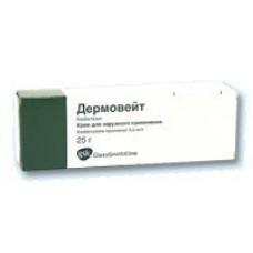 Дермовейт крем 0.05% 25 г №1, ГлаксоСмитКляйн Фармасьютикалз С.А.