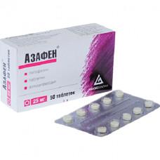 Азафен табл. 25 мг №50, Нижфарм ОАО