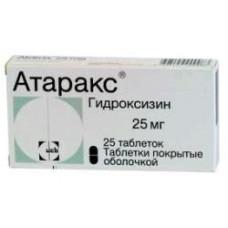 Атаракс табл. п/о пленочной 25 мг №25, ЮСБ С.А.