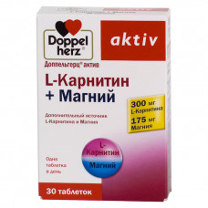 Доппельгерц актив L-карнитин + Магний табл. 1175 мг №30, Квайссер Фарма ГмбХ и Ко