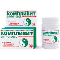 Компливит Антистресс табл. 525 мг №30, Фармстандарт-Уфимский витаминный завод ОАО