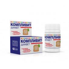Компливит Диабет табл. 682 мг №30, Фармстандарт-Уфимский витаминный завод ОАО