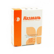 Назаваль спрей наз. дозир. 500 мг 200 доз №1, Назалезе Лтд
