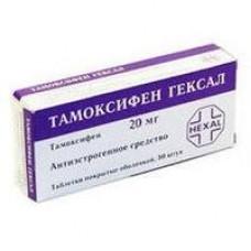 Тамоксифен Гексал табл. п/о 20 мг №30, Гексал АГ, произведено Салютас Фарма ГмбХ