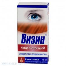 Визин Классический капли глазн. 0.05% 15 мл №1, Джонсон & Джонсон, произведено Янссен Фармацевтика Н.В.