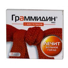 Граммидин с анестетиком нео табл. д/рассас. 3 мг+0.2 мг+1 мг №18, Валента Фармацевтика ОАО