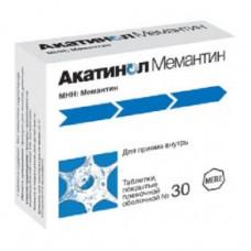 Акатинол Мемантин табл. п/о пленочной 10 мг №30, Мерц Ко ГмбХ и Ко