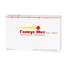 Галвус Мет табл. п/о пленочной 50 мг+1000 мг №30, Новартис Фарма АГ