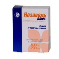 Назаваль Плюс спрей наз. дозир. 500 мг 200 доз №1 медизделие вид 136810 средство (фильтр) барьерное отоларингологическое 2400001368105, Замбон Фарма О