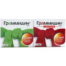 Граммидин нео табл. д/рассас. 3 мг+1 мг №18, Валента Фармацевтика ОАО