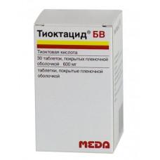 Тиоктацид БВ табл. п/о пленочной 600 мг №30, Меда Фарма ГмбХ и Ко.КГ, произведено Меда Мануфакчуринг ГмбХ