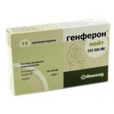 Генферон Лайт супп. ваг. и рект. 250 тыс.МЕ+5 мг №10, Биокад ЗАО