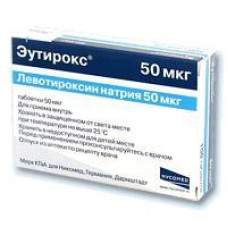 Эутирокс табл. 50 мкг №100, Мерк КГаА для Никомед
