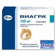 Виагра табл. п/о пленочной 100 мг №1, Пфайзер Инк, произведено Фарева Амбуаз